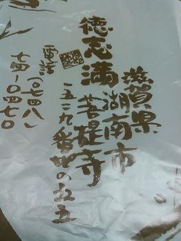 徳志満 (5).jpg