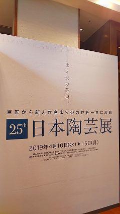 心斎橋  (3).jpg