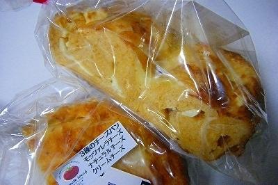愛東 3種のチーズパン167(180).jpg