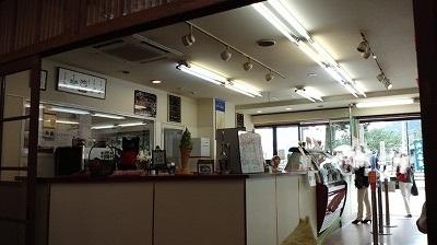新八茶屋 (4).jpg