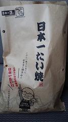 日本一たい焼き袋-m.jpg