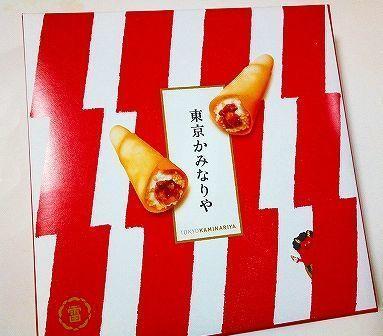 東京かみなりや983(1062)8個 (3).jpg