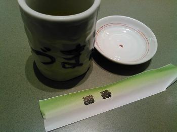 東鮨 (1).jpg