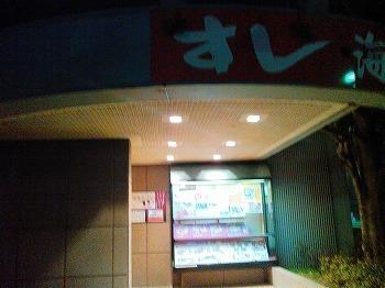 東鮨 (8).jpg