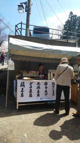 林 豆腐店 (5).jpg