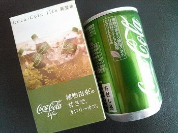 植物コーラ 試供品 (4).jpg