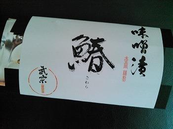 武宗 (1).jpg