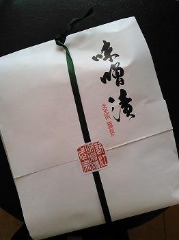 武宗 1080 (2).jpg
