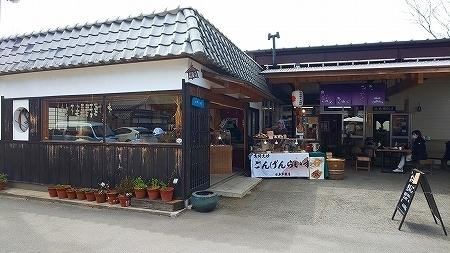水本米穀店 だんご (1).jpg