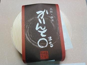浪芳庵 (1).jpg