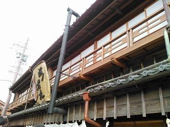 海老丸 (6).jpg