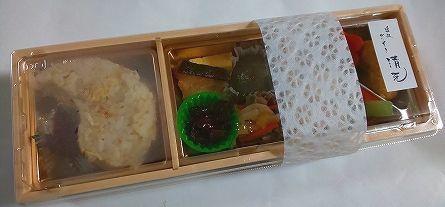 清元 お弁当 (3).jpg