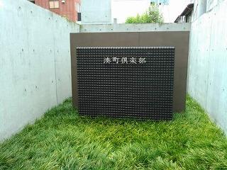 湊町倶楽部 (4).jpg