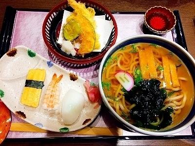 漱石③ (1).jpg