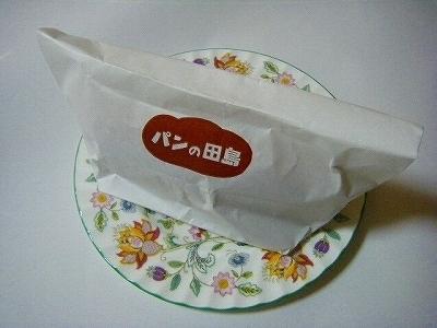 田島 (袋) (6).jpg