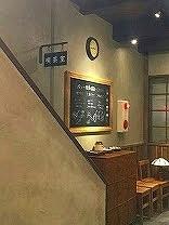 田島7.jpg