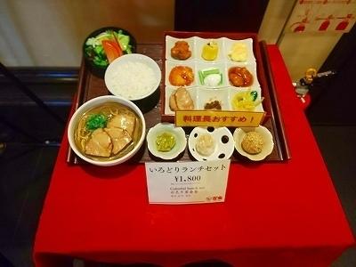 百楽  (10).jpg