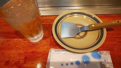 福ちゃん (4).jpg