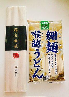 稲庭うどん (2).jpg