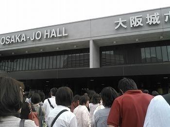 聖子ちゃん (3).jpg