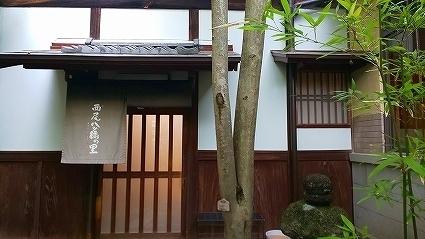 聖護院八ツ橋 (19).jpg