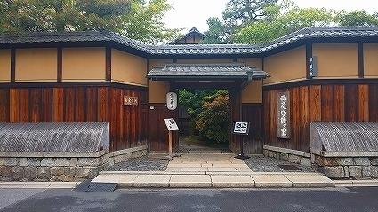 聖護院八ツ橋 (3).jpg