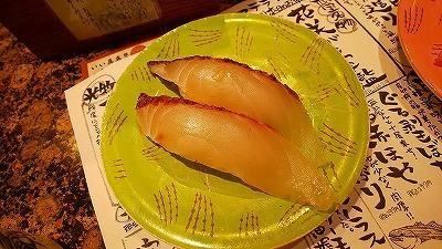 花まる 真鯛昆布〆焼き霜降り270(297) (2).jpg