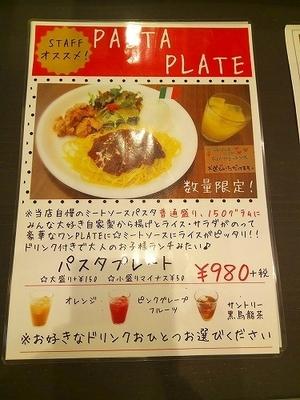 金スパ (1).jpg