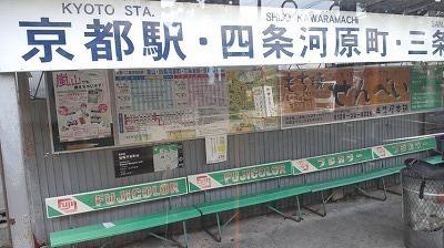 鈴虫寺 (2).jpg