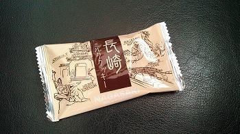 長崎 ミルククッキー (1).jpg
