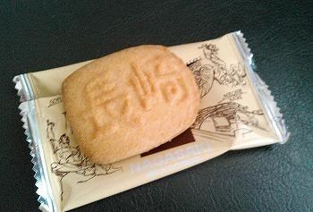 長崎 ミルククッキー (5).jpg