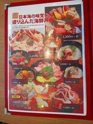 魚がし (6).jpg