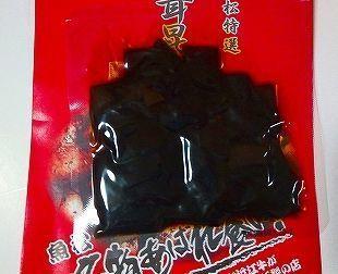 魚松 佃煮 (14).jpg
