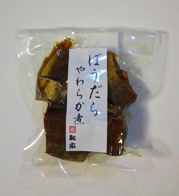 鮎家の郷② (17).jpg
