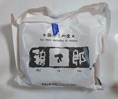 鶏太郎 (1).jpg