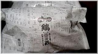 鶏尾張三和 (3).jpg