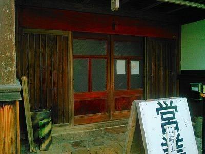 黒田園 (1).jpg