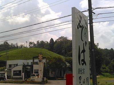 黒田園 (3).jpg