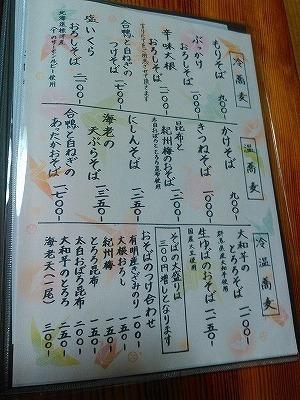 黒田園900+100込 (3).jpg