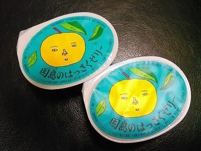 JA尾道因島八朔ゼリー160別 (2).jpg