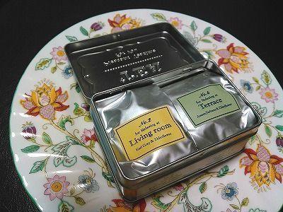 アフタヌーンティー紅茶1500 200 (5).jpg