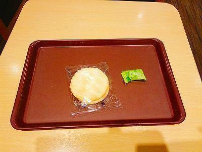 イオンラウンジ草津20178月 (5).jpg