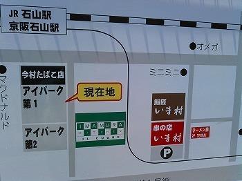 イマムラ① (6).jpg