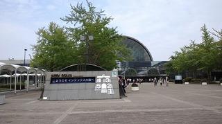 インテックス大阪 (1).jpg