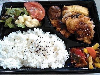 チチポポ 弁当①500込 (1).jpg