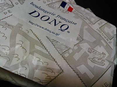 ドンク ジャンボフランスパン2016 (2).jpg