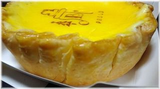 パブロチーズケーキ.jpg