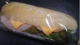 ビッグパン (2).jpg