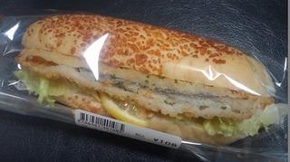 ビッグパン (3).jpg