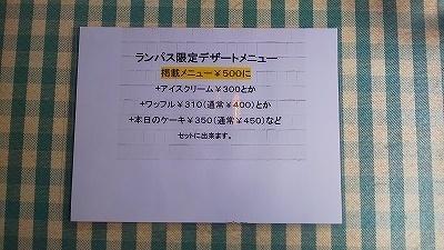 マツダ (4).jpg
